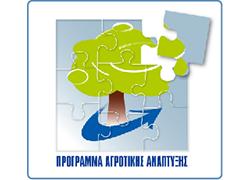 agrotikianaptixi